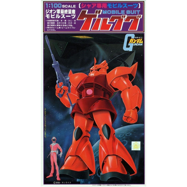 Bandai 1/100 NG Gelgoog [Char's] package artwork
