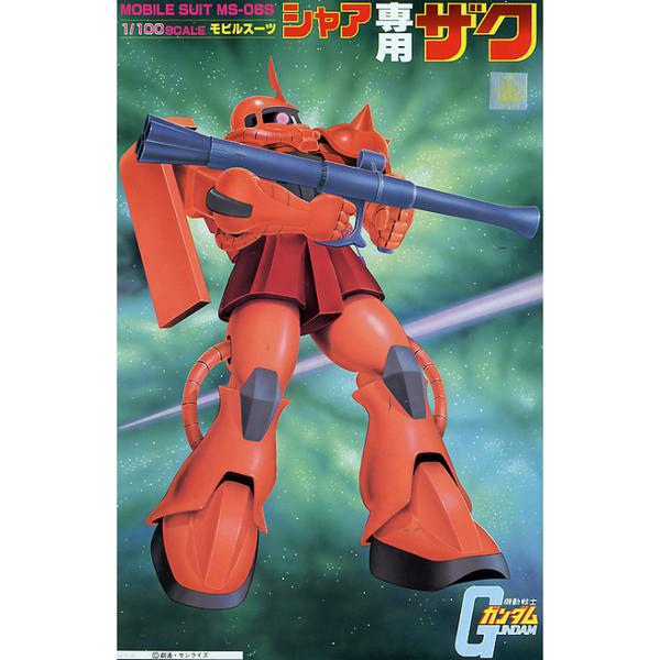 Bandai 1/100 NG Char's Zaku II package artwork