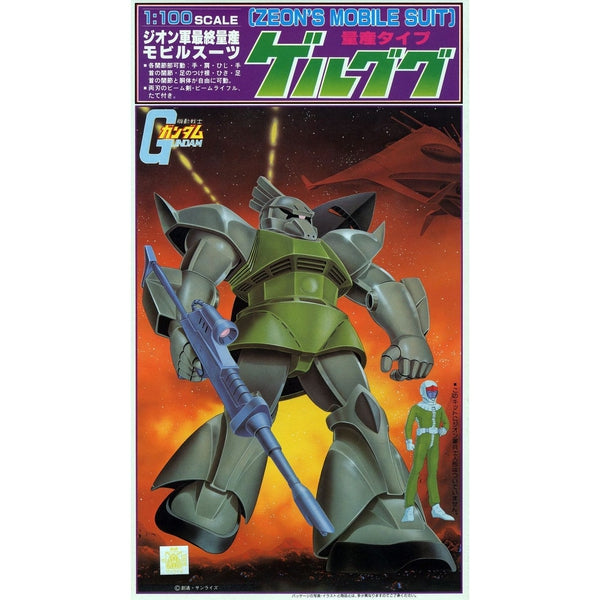 Bandai 1/100 NG Gelgoog package artwork