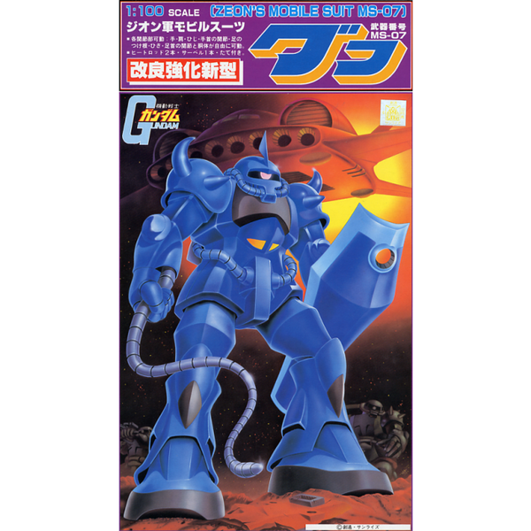 Bandai 1/100 NG Gouf package artwork
