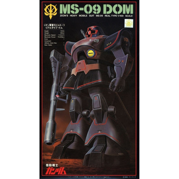 Bandai 1/100 NG MS-09 Dom Real Type package artwork