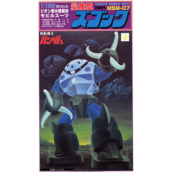 Bandai 1/100 NG Z'gok (Mass Production Type) package artwork