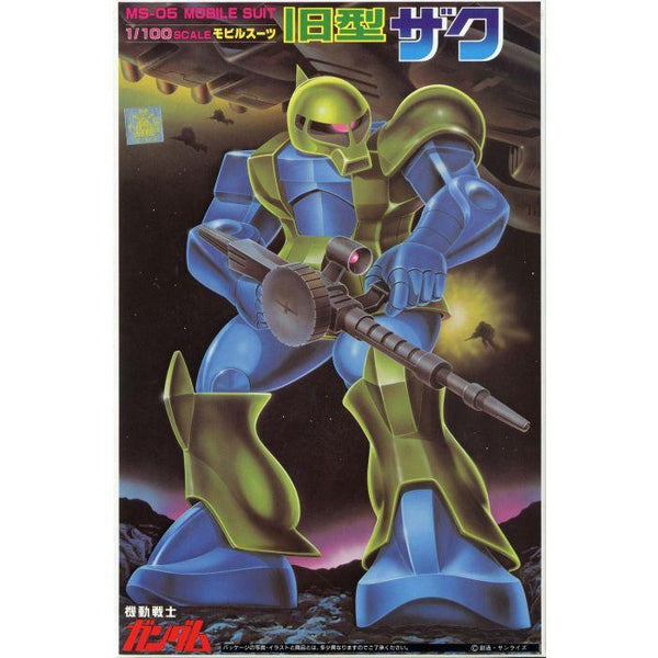 Bandai 1/100 NG Zaku I [Older Type] package artwork