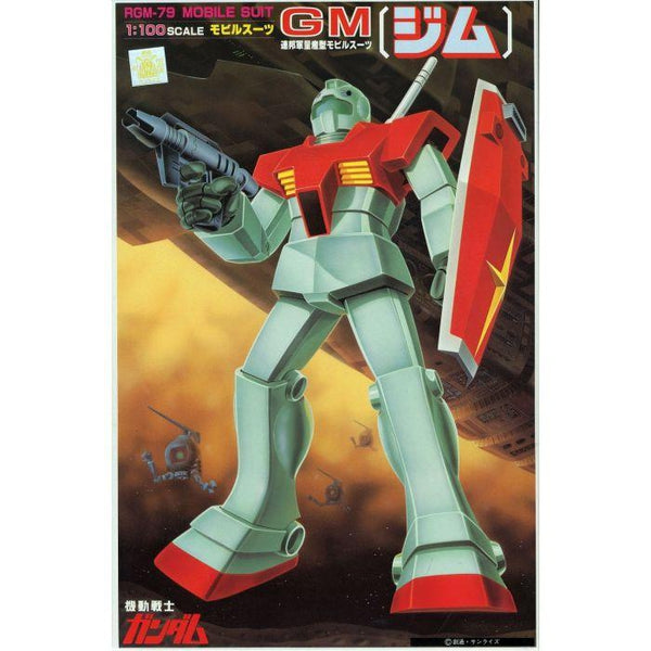 Bandai 1/100 NG RGM-79 GIMM package artwork