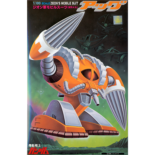 Bandai 1/100 NG Aggu package artwork