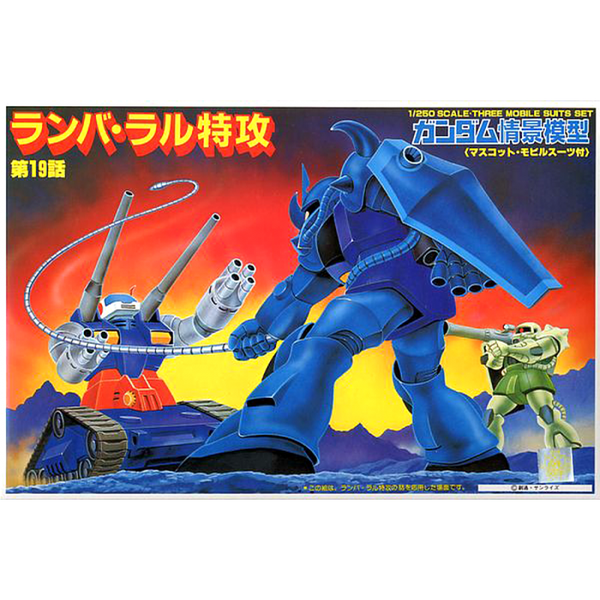 Bandai 1/250 NG Diorama Ramba Ral package artwork