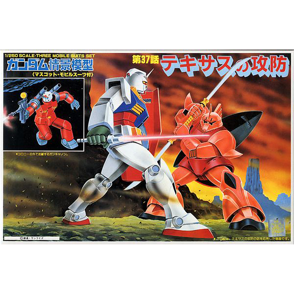 Bandai 1/250 NG Diorama Texas package artwork