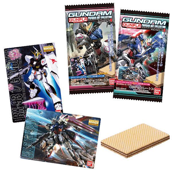 Gashapon Gundam Package Art Collection Vol.4 - Sold per piece .1