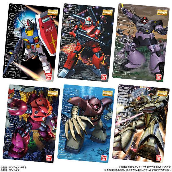 Gashapon Gundam Package Art Collection Vol.4 - Sold per piece.2