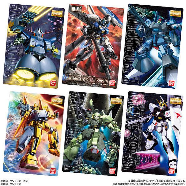 Gashapon Gundam Package Art Collection Vol.4 - Sold per piece.3