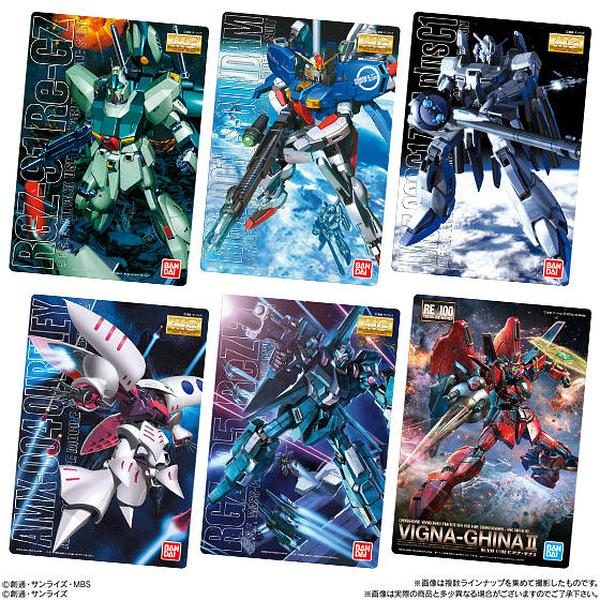 Gashapon Gundam Package Art Collection Vol.4 - Sold per piece.4