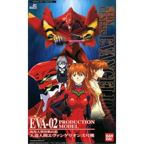 Bandai HG Evangelion 02 Production Model (LM-HG) package art