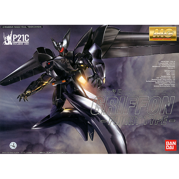 Bandai Patlabor MG Griffon Flight Type package artwork
