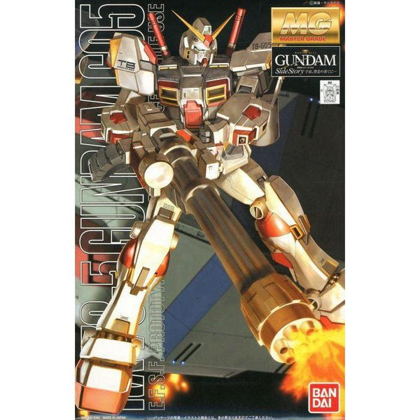 Bandai 1/100 MG RX-78-5 Gundam package artwork
