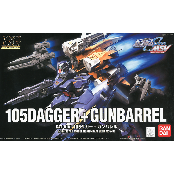 Bandai 1/144 HG 105 Dagger + Gunbarrel package artwork