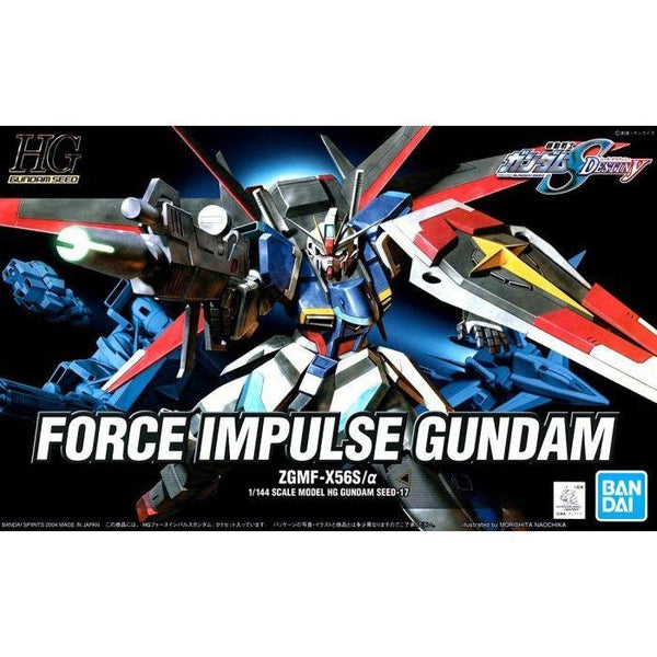 Bandai 1/144 HG Force Impulse Gundam package artwork