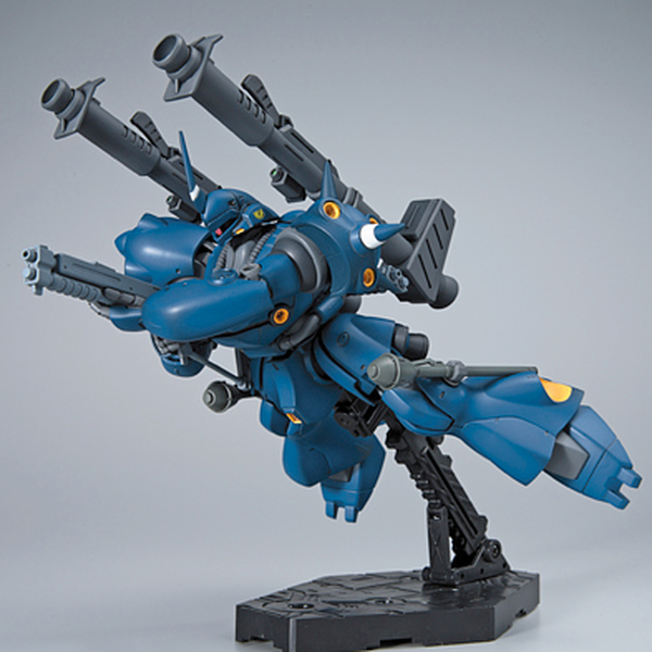 Bandai 1/144 HGUC MS-18E Kampfer in flight