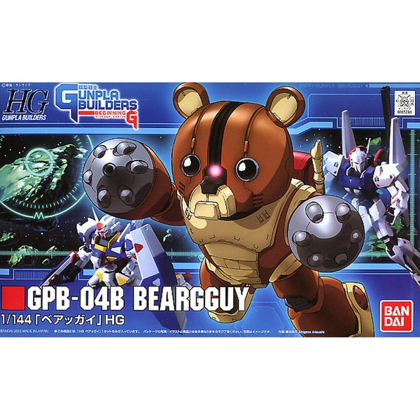 Bandai 1/144 HG GPB-04B Beargguy package artwork