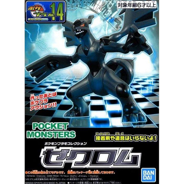 Bandai Pokemon Plastic Model Collection Series Zekrom package art