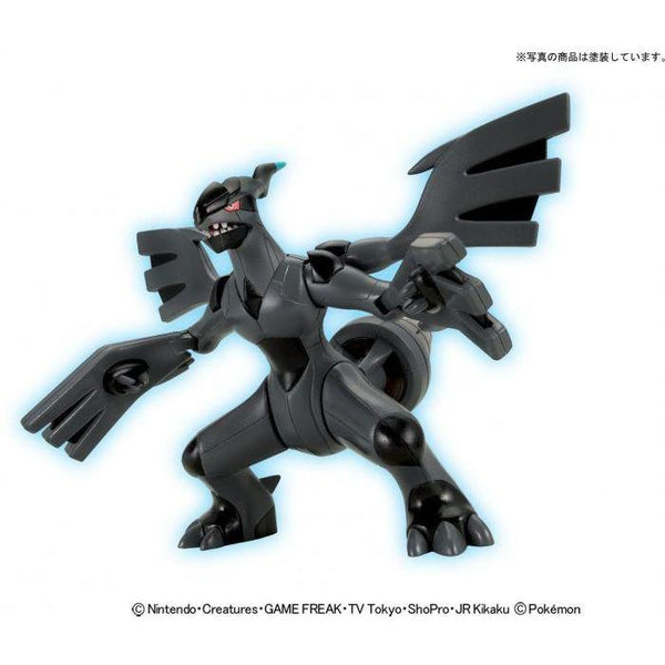 Bandai Pokemon Plastic Model Collection Series Zekrom front on pose