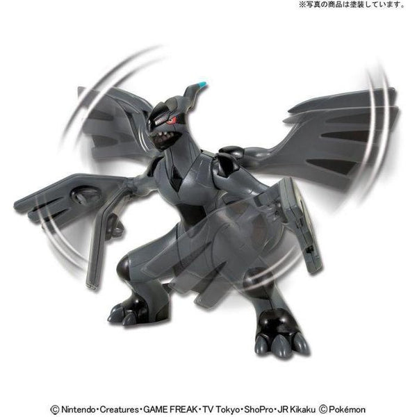 Bandai Pokemon Plastic Model Collection Series Zekrom moveable wings