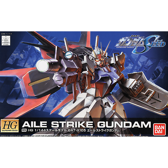 Bandai 1/144 HG Aile Strike Gundam package artwork