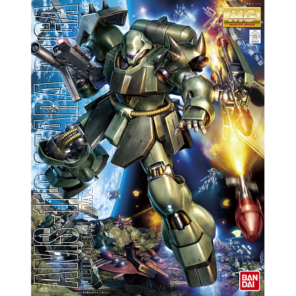 MG geara doga  package artwork