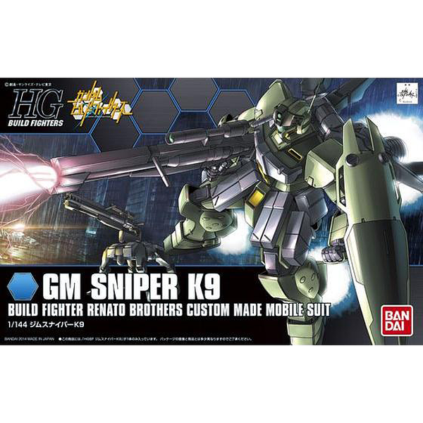 Bandai 1/144 HGBF RGM-79SP GM Sniper K9 package artwork