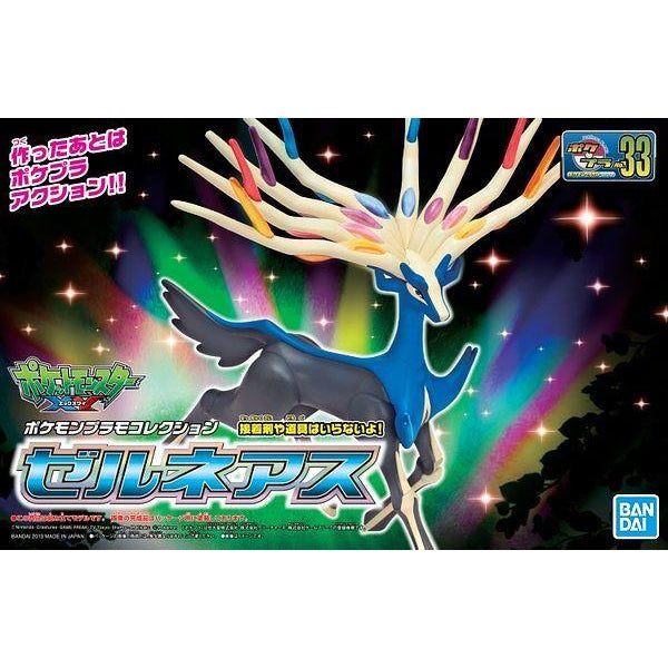 Bandai Pokemon Plastic Model Collection Series Xerneas package art