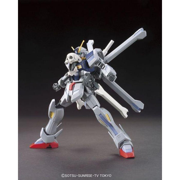 Bandai 1/144 HGBF Gundam Cross Bone Maoh Build Fighter Custom Made Mobile Suit 2