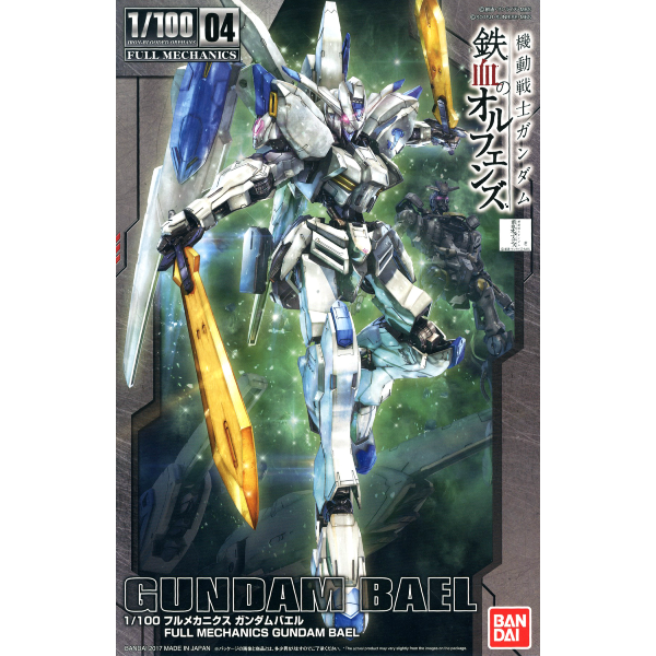 Bandai 1/100  Full Mechanics Gundam Bael package artwork