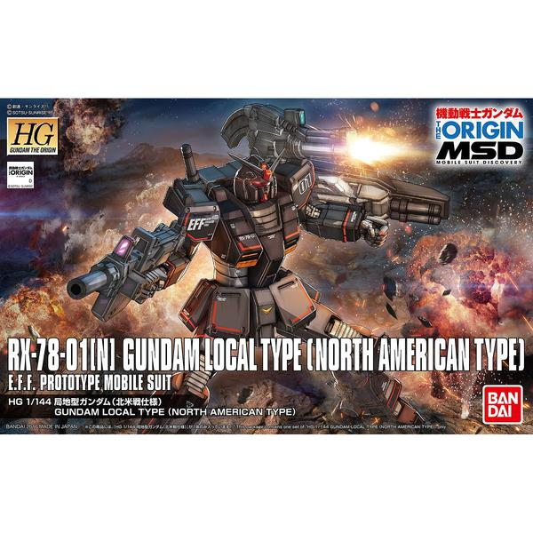 BANDAI 1/144 HG RX-78-01[N] Gundam Local Type N/American Type package art