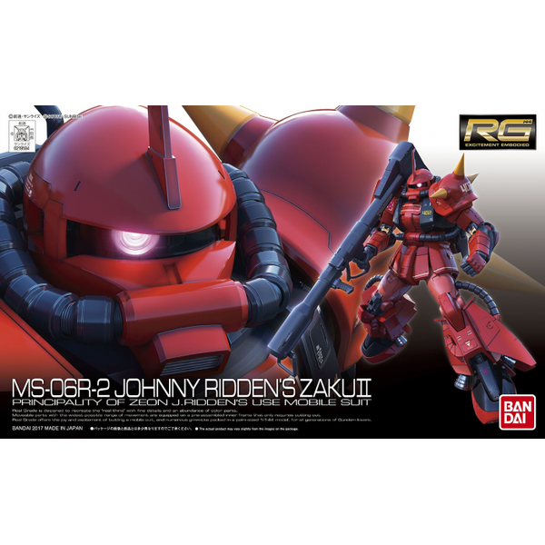 Bandai 1/144 RG MS-06R-2 Johnny Ridden's Zaku II  package artwork
