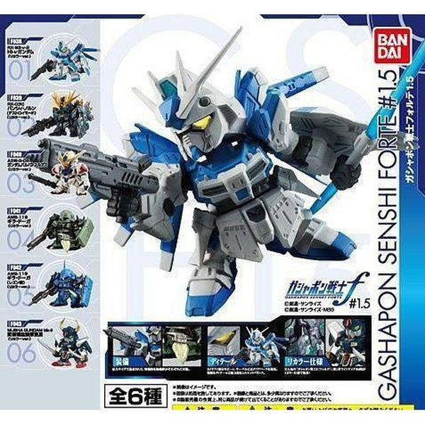 Bandai Mobile Suit Gundam Gashapon Warriors Forte Vol 1.5 artwork
