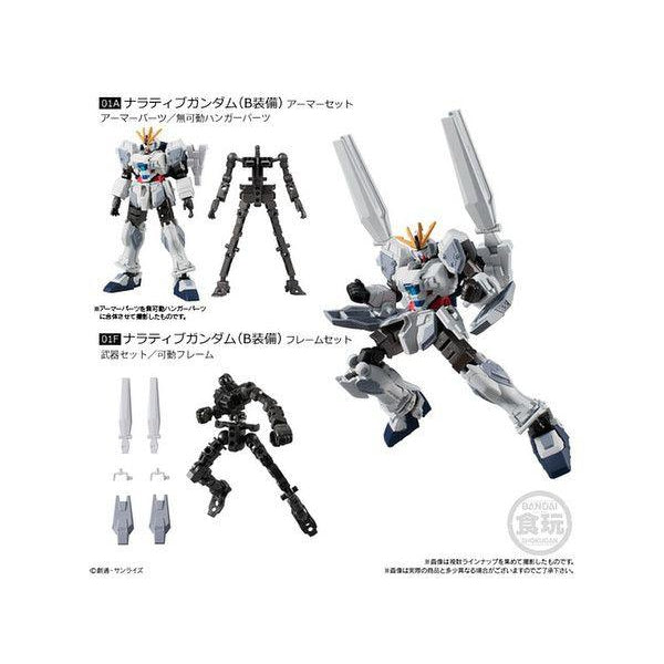 Bandai Mobile Suit Gundam: G Frame Vol 4 narrative b packs