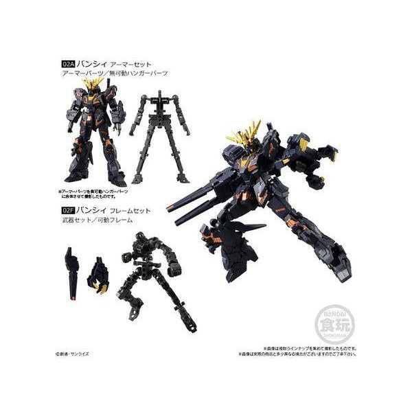 Bandai Mobile Suit Gundam: G Frame Vol 4 - bansheee destroy mode