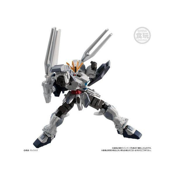 Bandai Mobile Suit Gundam: G Frame Vol 4- narrative b packs action pose