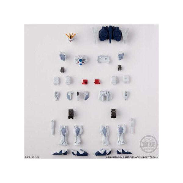 Bandai Mobile Suit Gundam: G Frame Vol 4 - example armour pieces