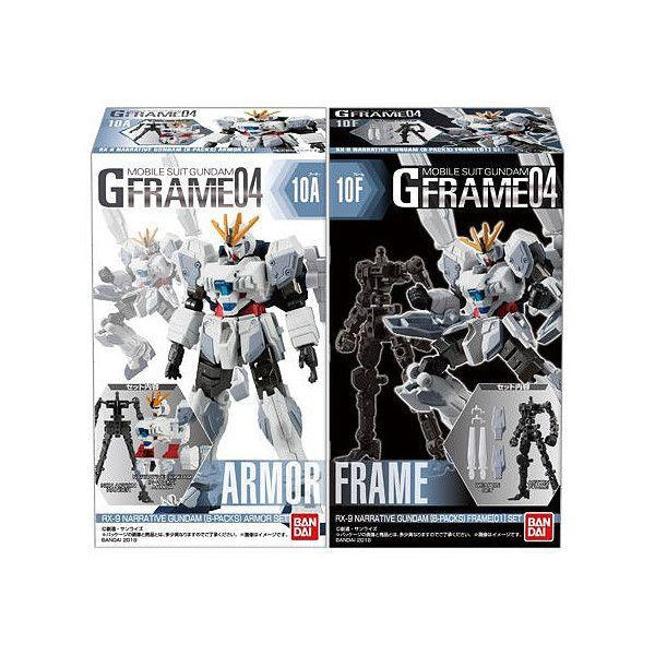 Bandai Mobile Suit Gundam: G Frame Vol 4 -package art
