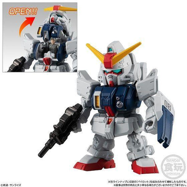 Land battle type Gundam