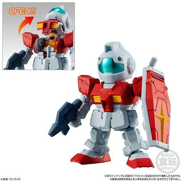Bandai Mobile Suit Gundam Micro Wars Vol.2 - GM gundam