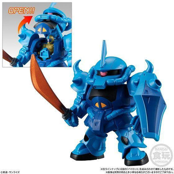 Bandai Mobile Suit Gundam Micro Wars Vol.2 - gouf
