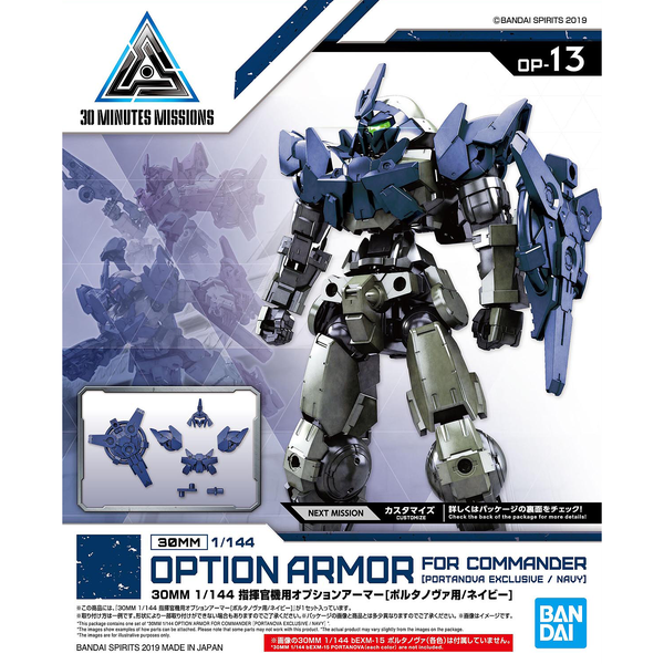 Bandai 1/144 NG 30MM Option Armour for Commander for Portanova (Navy) package artwork