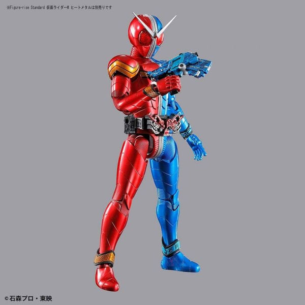 Bandai Figure Rise Standard Kamen Rider Double Luna Trigger red and blue