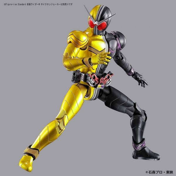 Bandai Figure Rise Standard Kamen Rider Double Luna Trigger yellow and black ver