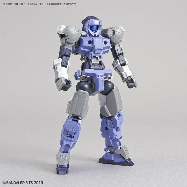 Bandai 1/144 NG 30MM EEXM-17 Alto (Purple) with accessories 3.
