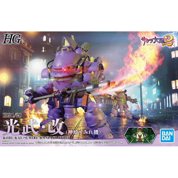 Bandai 1/20 HG Kobu Kai Sumire Kanzaki Type package artwork