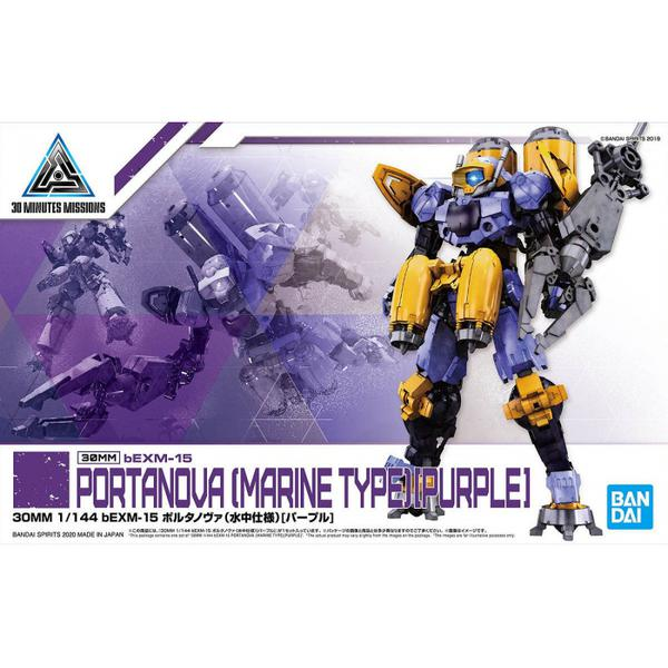 Bandai 1/144 NG 30MM BEXM-15 Portanova [Marine Type] (Purple) package artwork