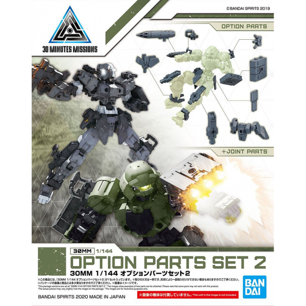 Bandai 1/144 NG 30MM Option Parts Set.2. package artwork