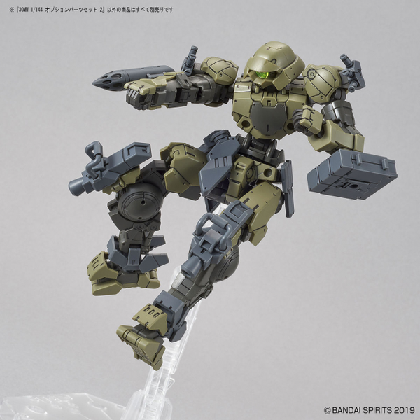 Bandai 1/144 NG 30MM Option Parts Set.2. example use figure not included